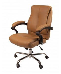 Venus Customer Chair