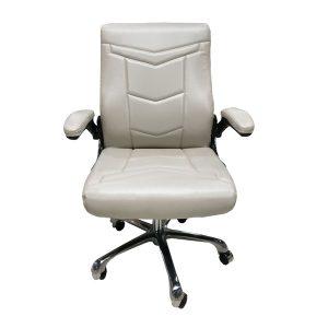 Guest Chair GC-LV001